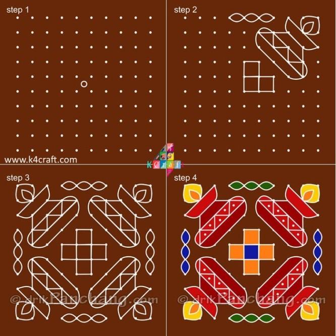 Rangoli-Designs-for-Diwali- Diwali Rangoli Designs for Diwali with Steps