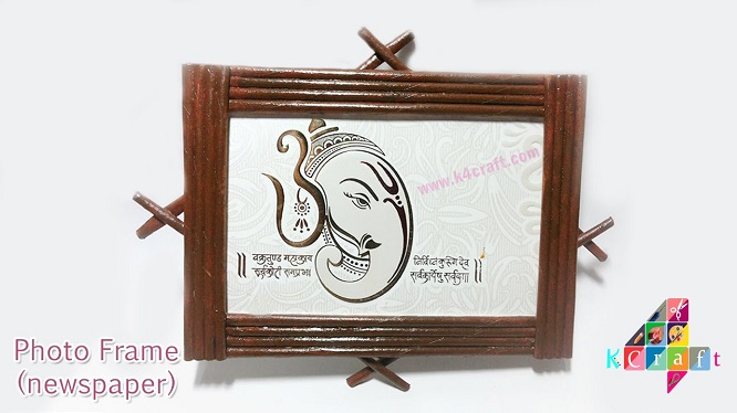 Ganesh Photoframe DIY Wall Hanging Ideas to Decorate Your Home