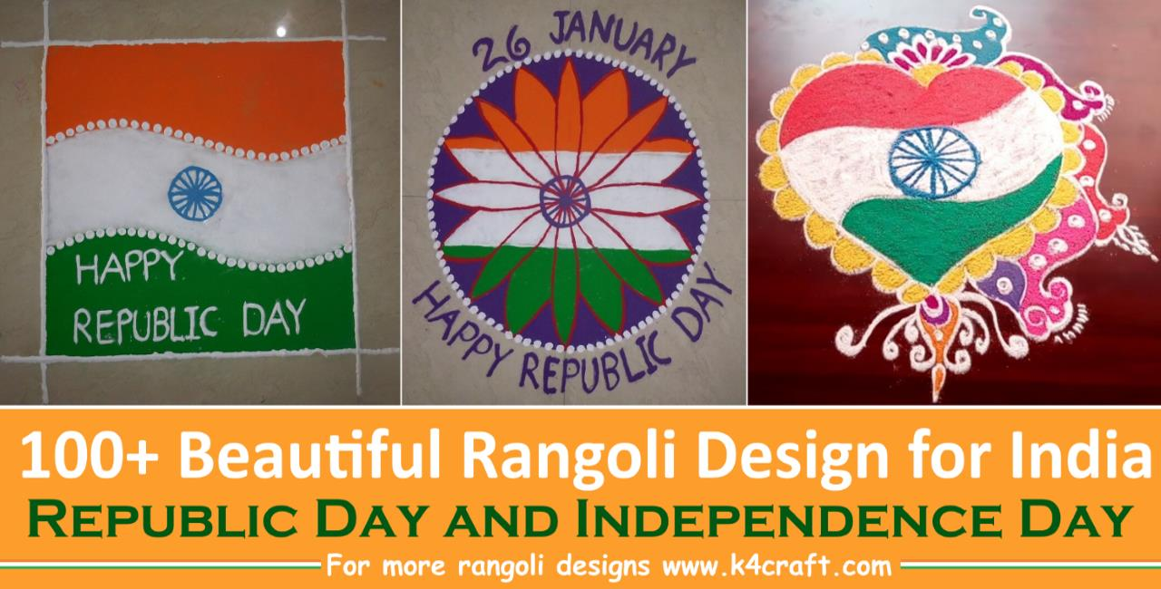 Army Drawing Beautiful Rangoli Design for India Independence Day and Republic Day