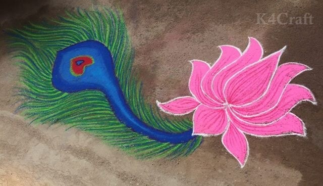 Lotus with Peacock feather Rangoli Design - Beautiful Rangoli Designs And Patterns For 2020