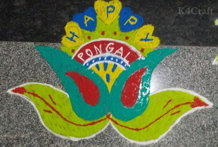 Rangoli Design for for Pongal - Beautiful Rangoli Designs And Patterns For 2020