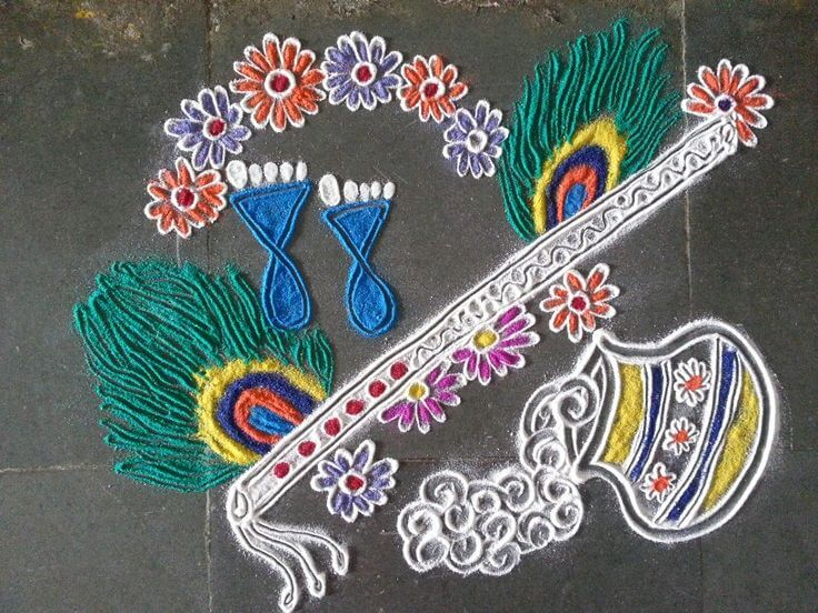 Flower, Feet, Flute and a vessel Krishna Janmashtami Rangoli designs with colours and dots
