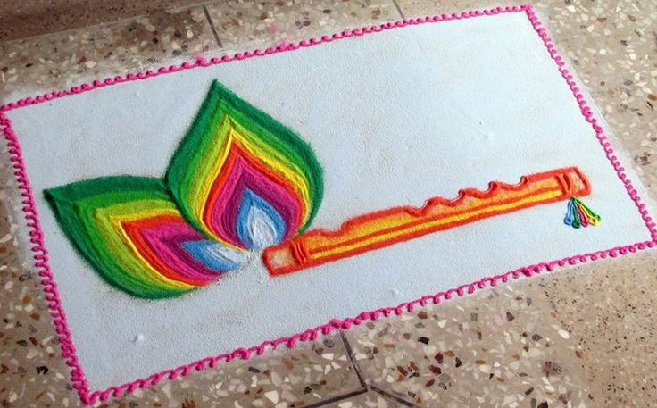 Simple Krishna's Flute Rangoli Design Krishna Janmashtami Rangoli designs with colours and dots