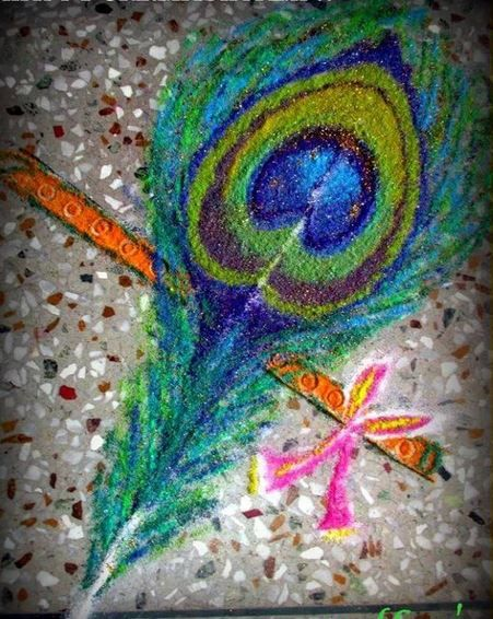 Peacock feather and flute rangoli design Krishna Janmashtami Rangoli designs with colours and dots
