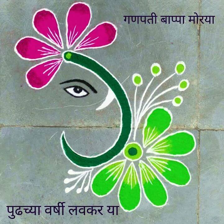 Minimalistic Lord Ganesha Rangoli design Lord Ganesha rangoli designs
