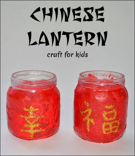 Shine and Shimmer Chinese New Year Crafts and Activities for Kids