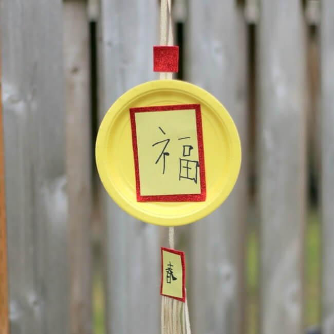 Embellish your walls Chinese New Year Crafts and Activities for Kids