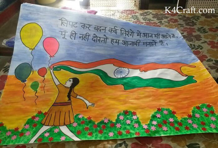 Special Republic Day Poster