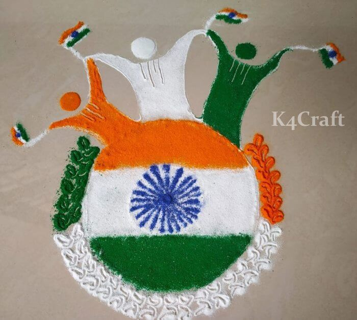 National Symbol Rangoli