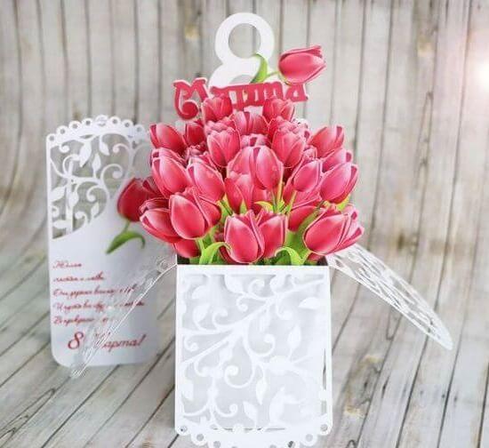 Floral Bouquet Women's Day Crafts
